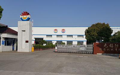 阳明邀请您参加——第二十届中国国际橡胶技术展