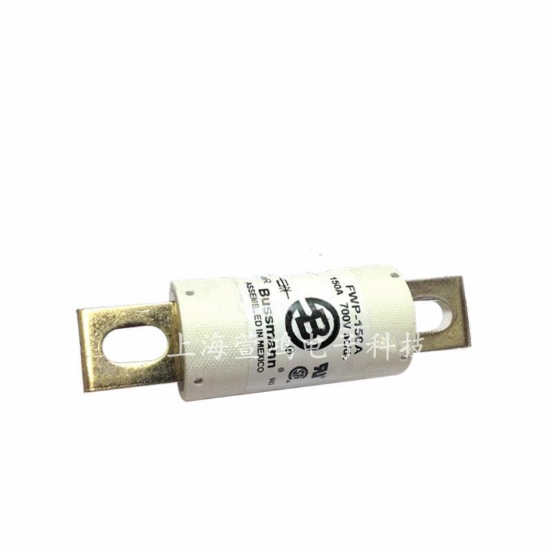 巴斯曼熔断器 FWP-150A