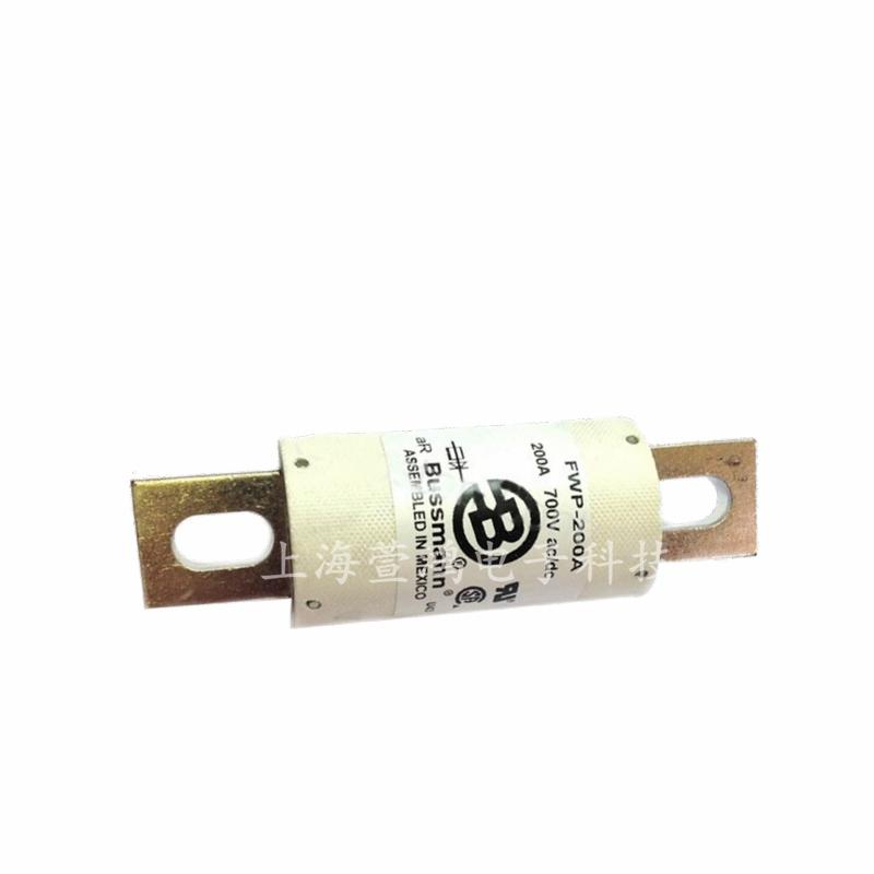巴斯曼熔断器 FWP-200A