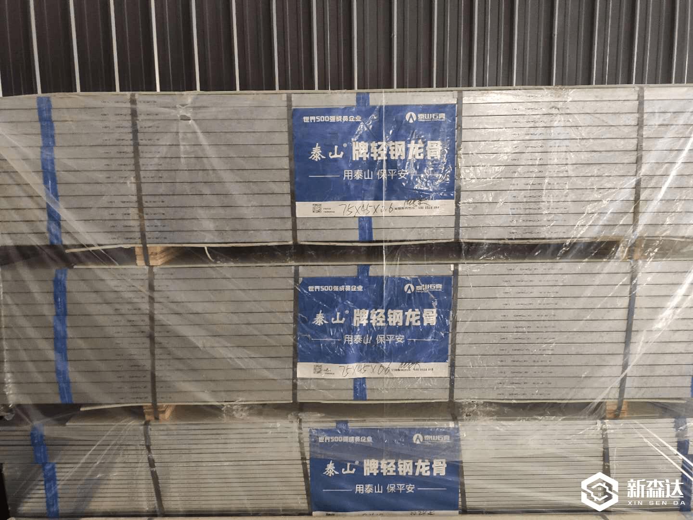 石膏板吊顶隔断墙产品