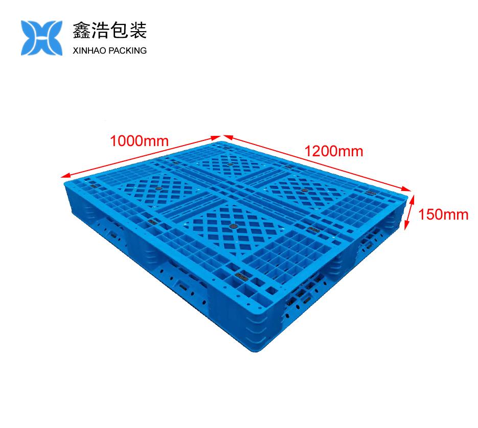 1210网格田字重型塑料托盘