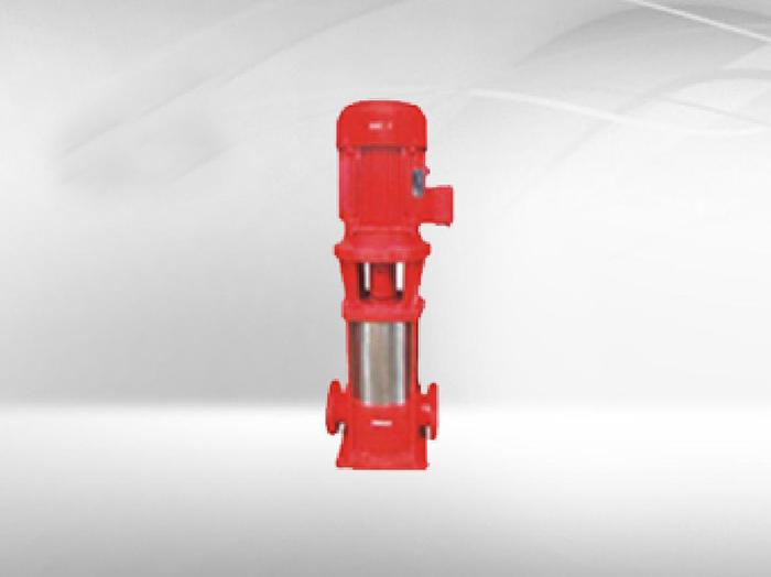XBD(I)立式多级消防泵