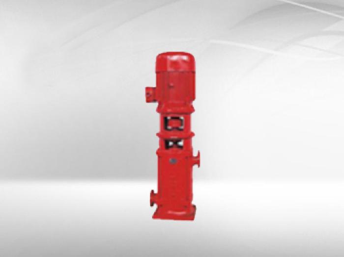 XBD-DL固定立式多级消防泵