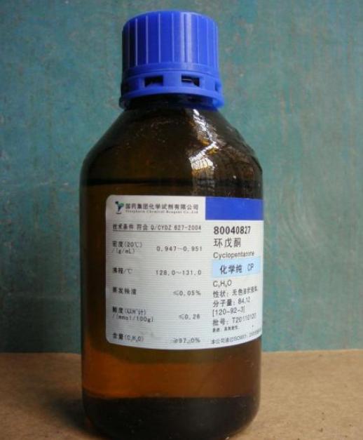 环戊酮 -酮