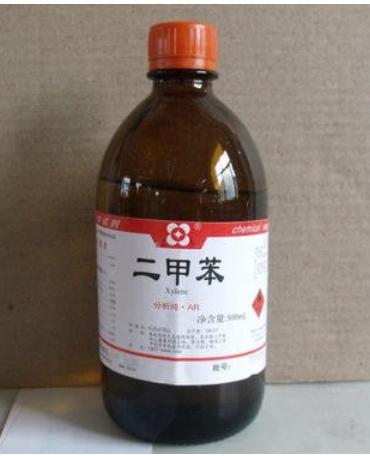 间二甲苯-芳烃类