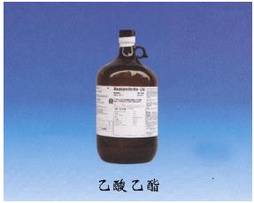 乙酸乙酯 -酯类