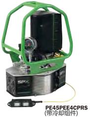 液压电动PE45无级扭力扳手泵