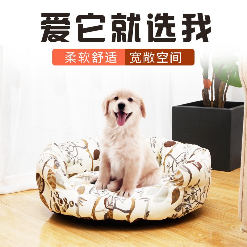 狗窝冬天保暖小型中型大型犬四季通用宠物猫窝泰迪宠物狗狗用品床