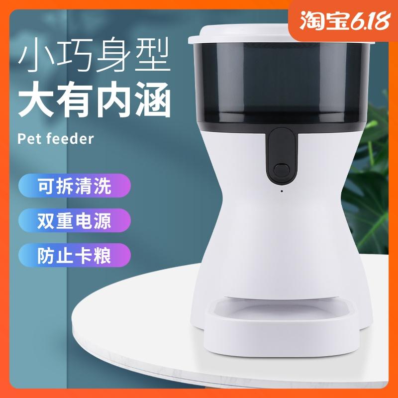 迪耐宠物自动喂食器定时定量狗狗猫咪智能投食机猫狗粮喂食用品