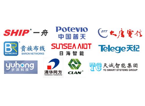 2020年综合布线产品民族十大品牌