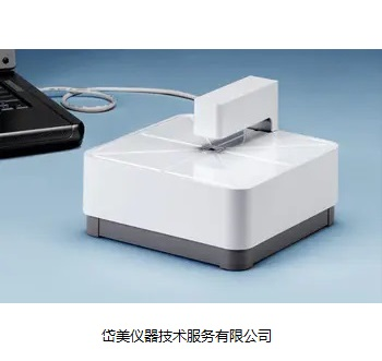 F2-RT 光谱反射和透射测量系统