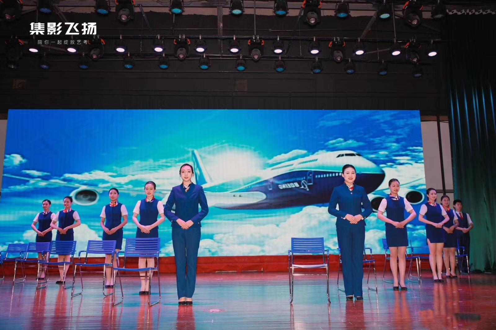 上海民航职业技术学院:空乘专业介绍