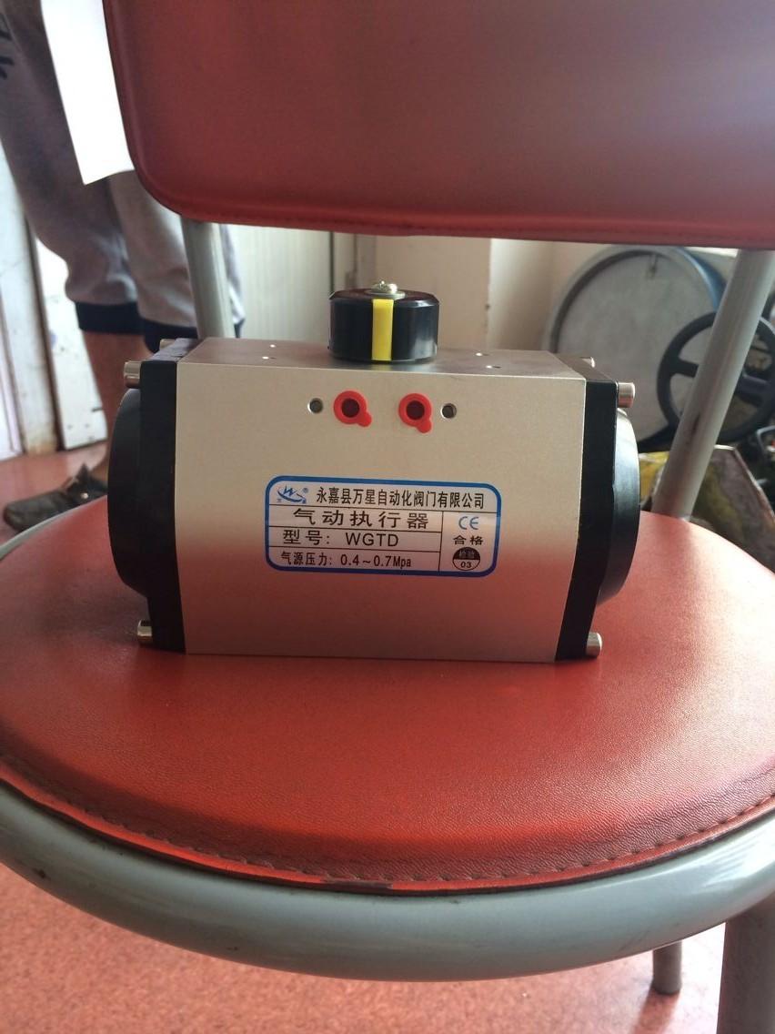 GT系列气动执行器