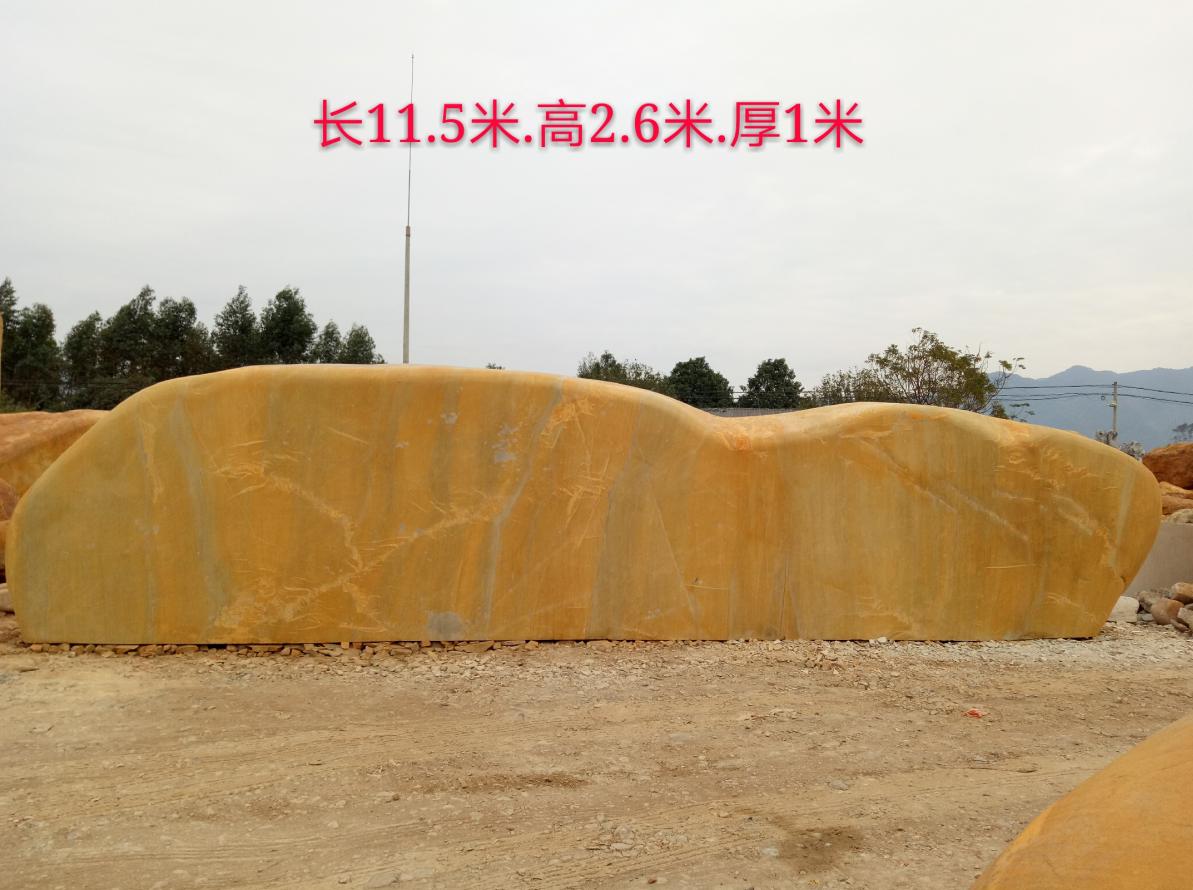 刻字石JX0021