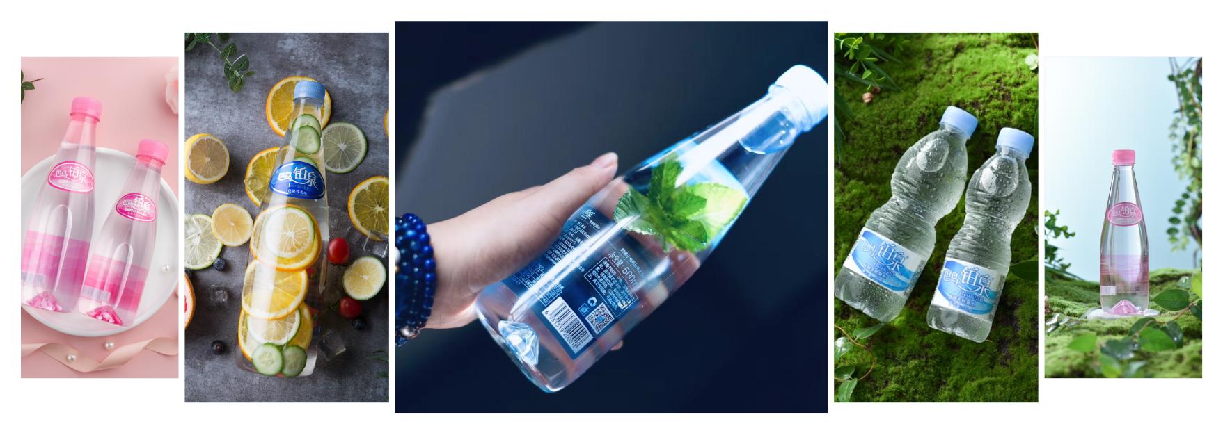 只要瓶子好看,我也爱喝水!