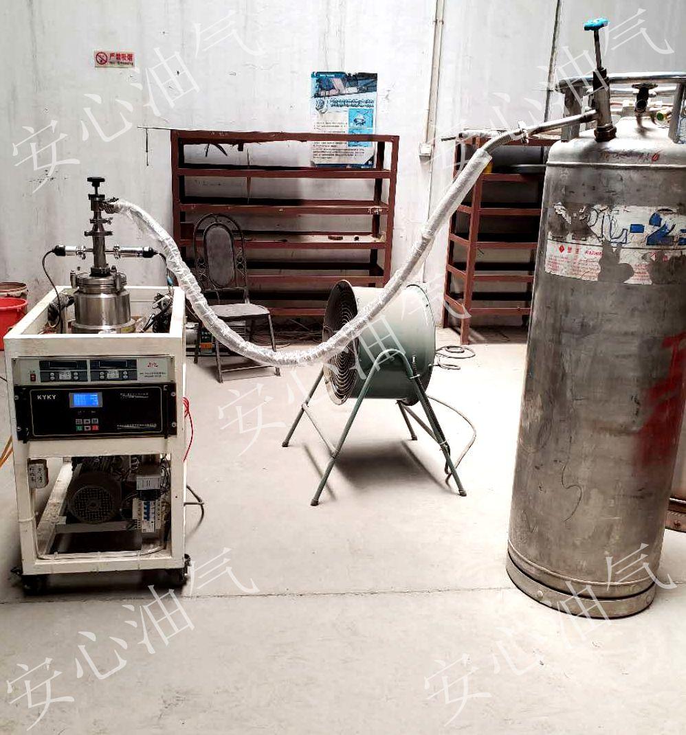 低温储罐低温钢瓶维保