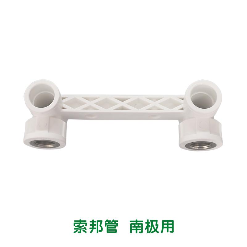 PPR双联内螺纹铜三通 白