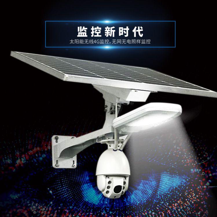 太阳能监控3.jpg