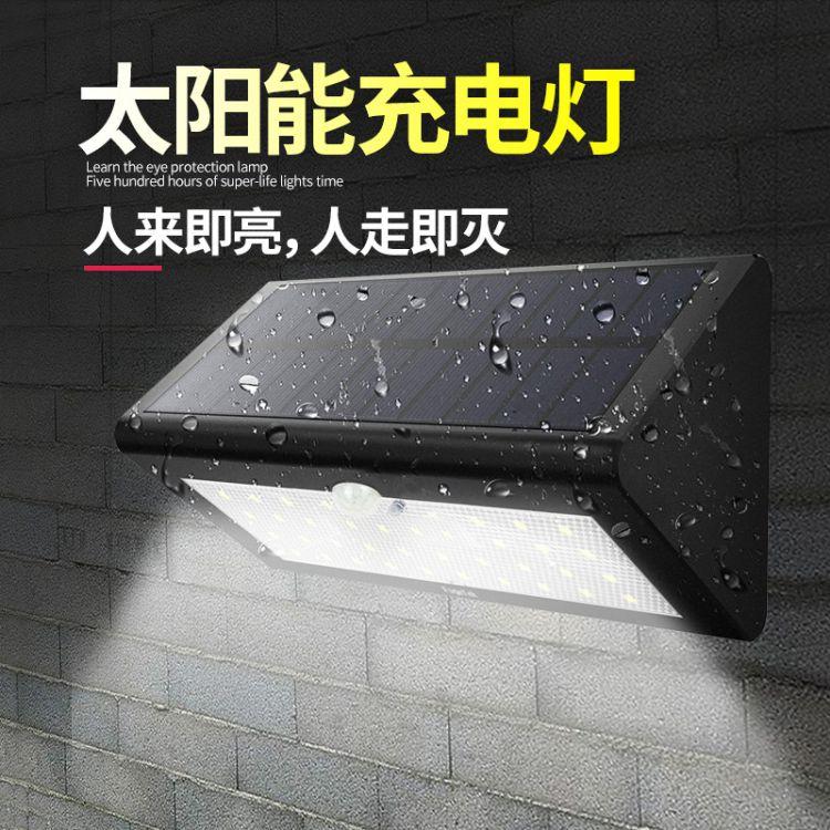 太阳能单边三角壁灯