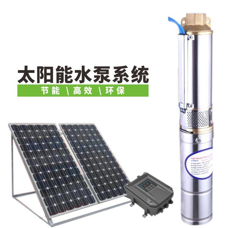 太阳能水泵1.jpg