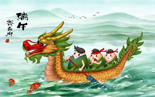 中联奥华物流祝大家端午节安康!