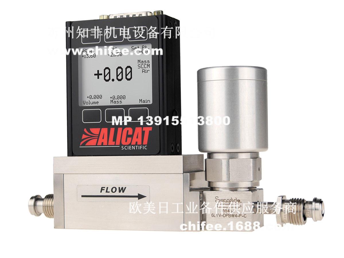 MCV-100SCCM-D-DB151.jpg