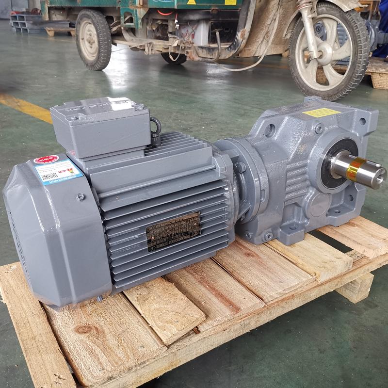 K67減速機,K67減速電機,K67減速箱