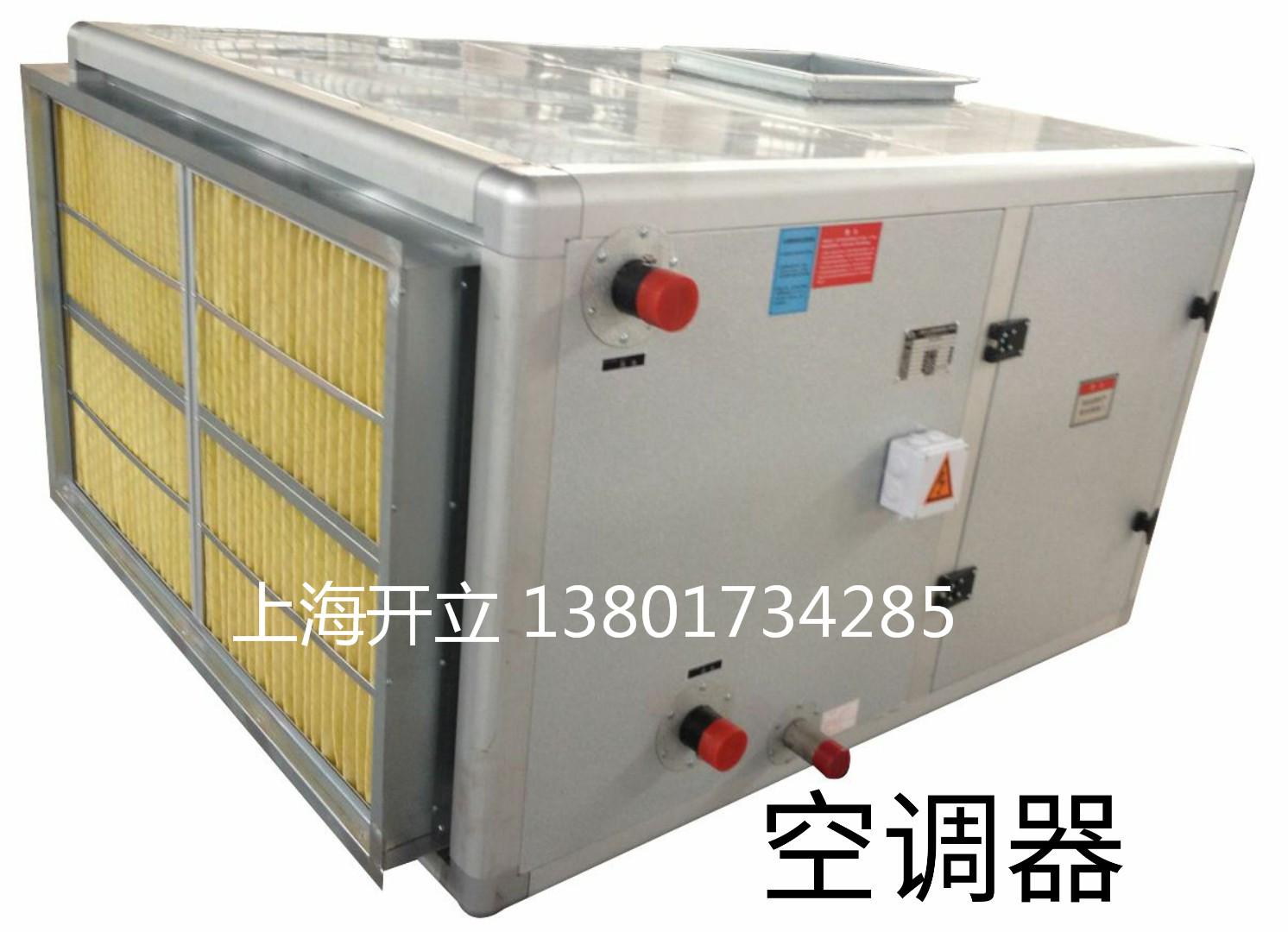 DBKD薄型空调器