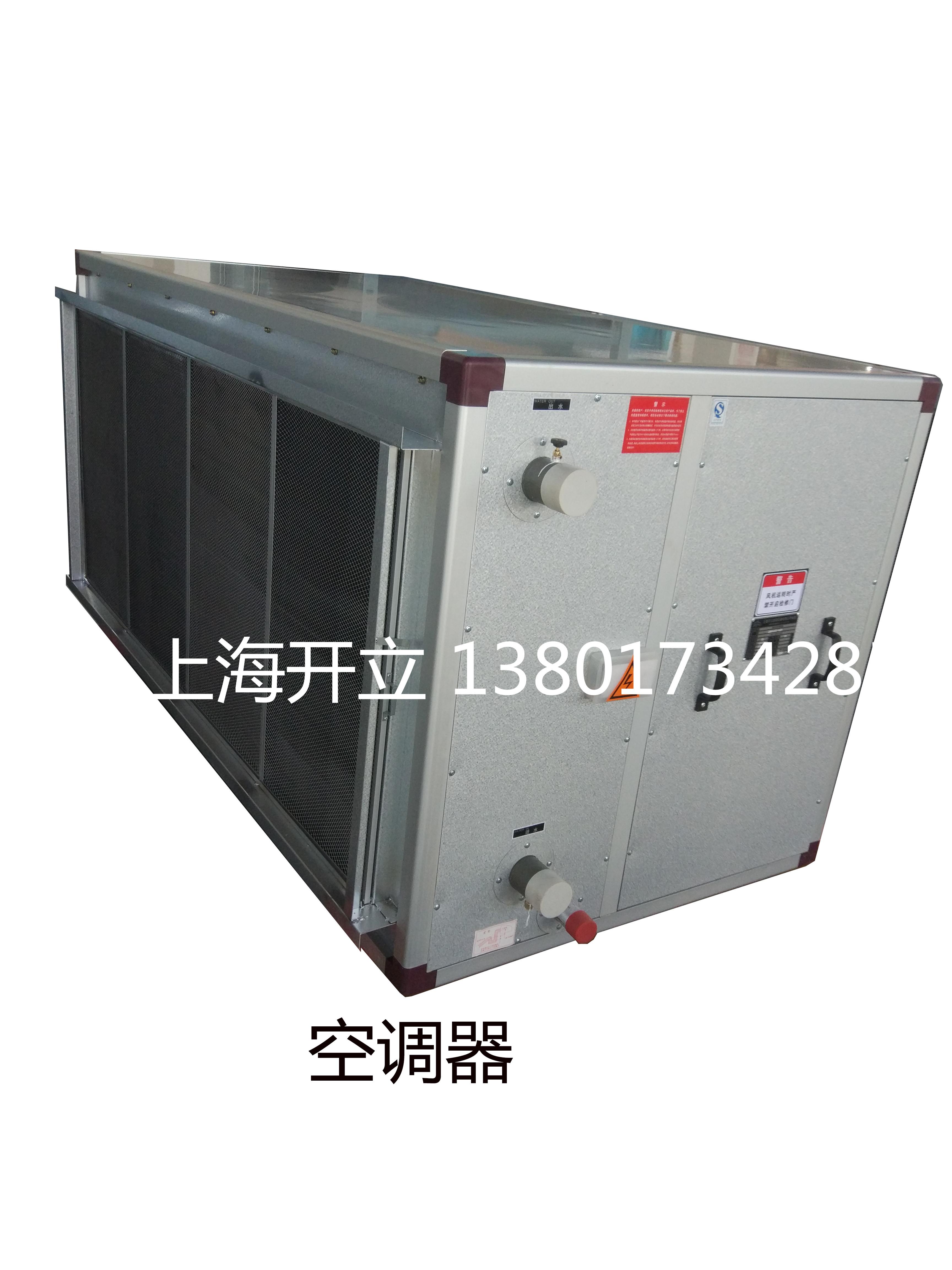 DBKA型空调器