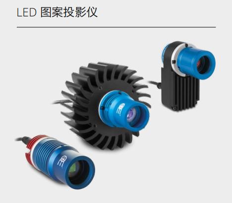 LED投影仪