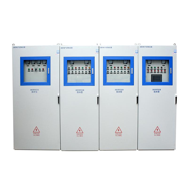 消防泵控设备(防水型)
