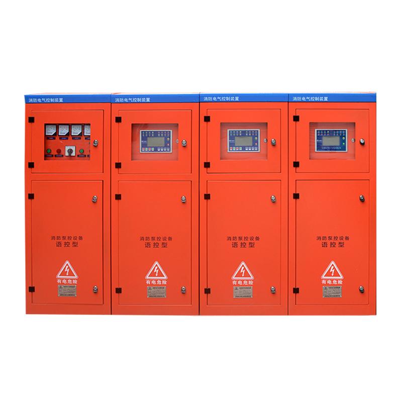 消防泵控设备(语控型)