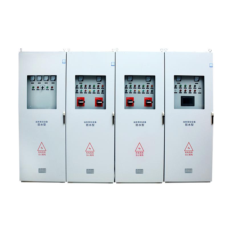 消防泵控设备(防水型)含应急装置