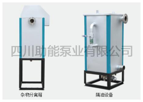 油水分離器2.jpg