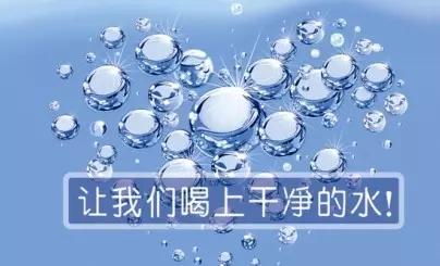 田鑫化工告訴你為什么要使用水處理設備