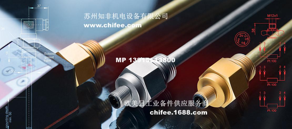 比勒BUEHLER液位温度电子开关NT63-K-MS-M3/1270液位指示器NS10/25温度开关MTF-3-100