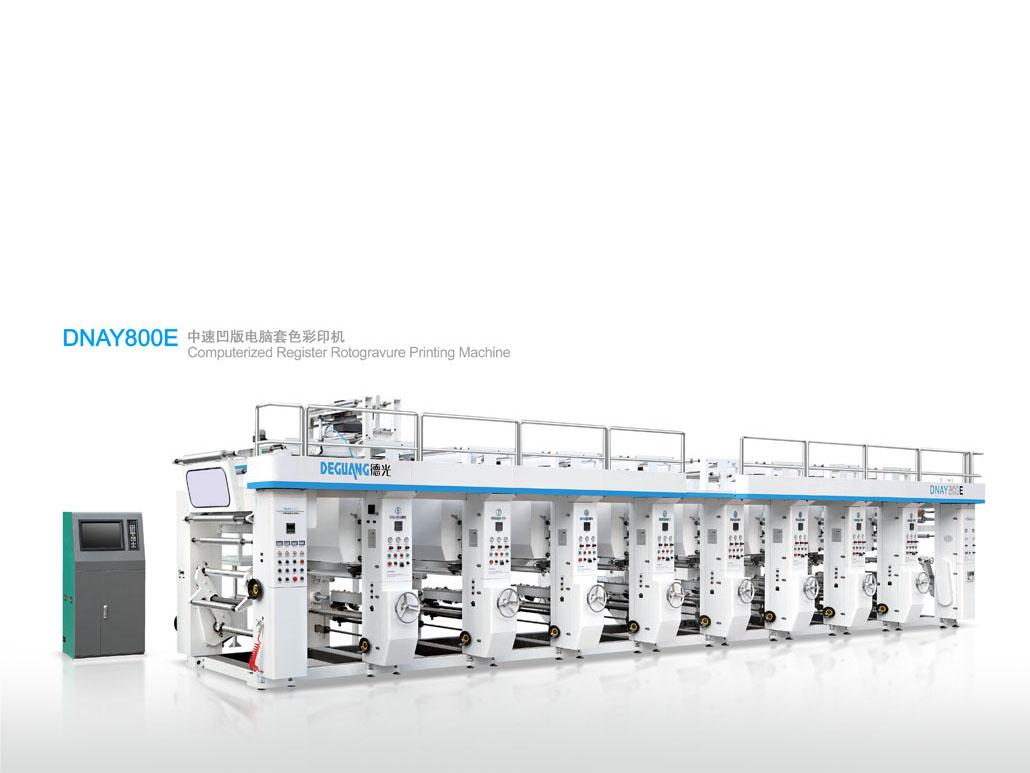 DNAY800.1100E电脑套色凹版印刷机