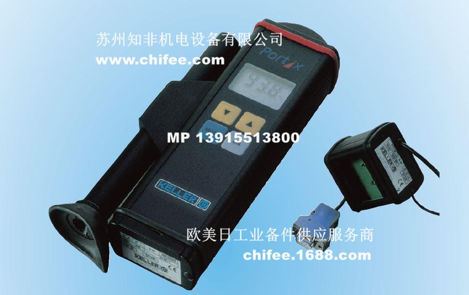 德国KELLER红外测温仪--抛光金属非接触式温度测量的新专利方法红外测温仪(高温计)CellaTemp PA21AF1