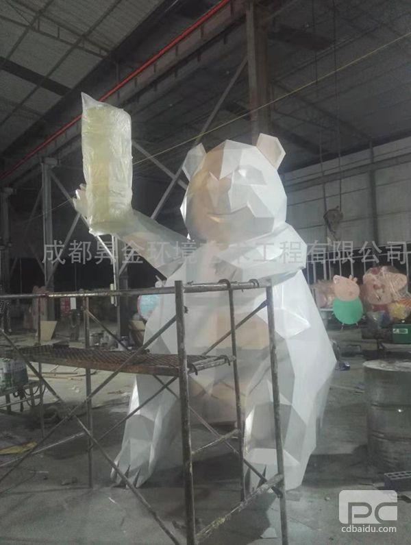 不锈钢块面熊猫雕塑.jpg