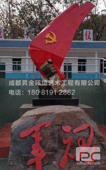 不銹鋼黨建雕塑