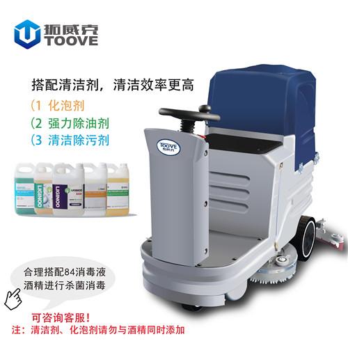 拓威克驾驶式电瓶双刷系列洗地机 电动洗地车