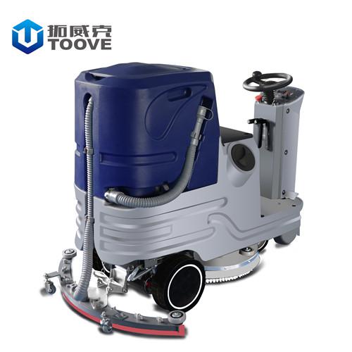 拓威克TX-D6驾驶式洗地机