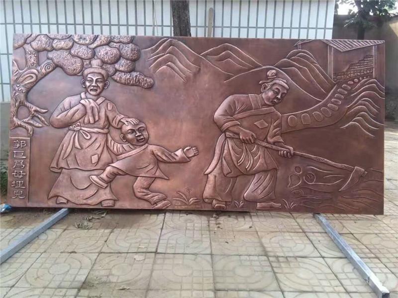 紫銅鍛造浮雕