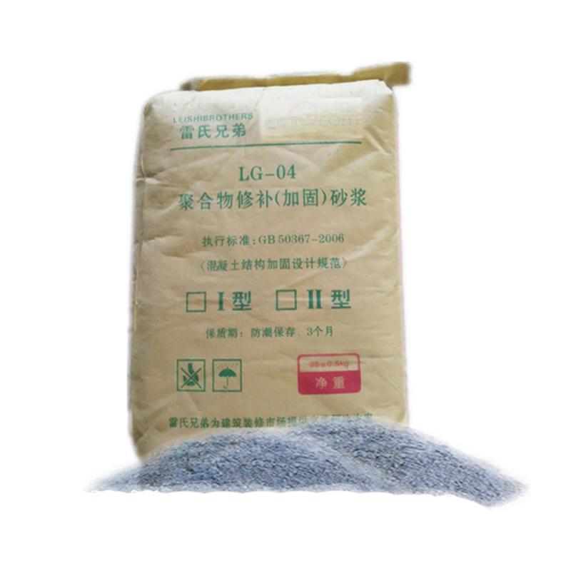 聚合物修补砂浆(静态)