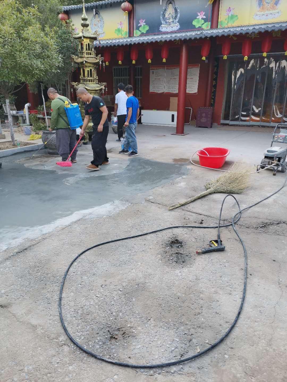 贵阳道路修补砂浆