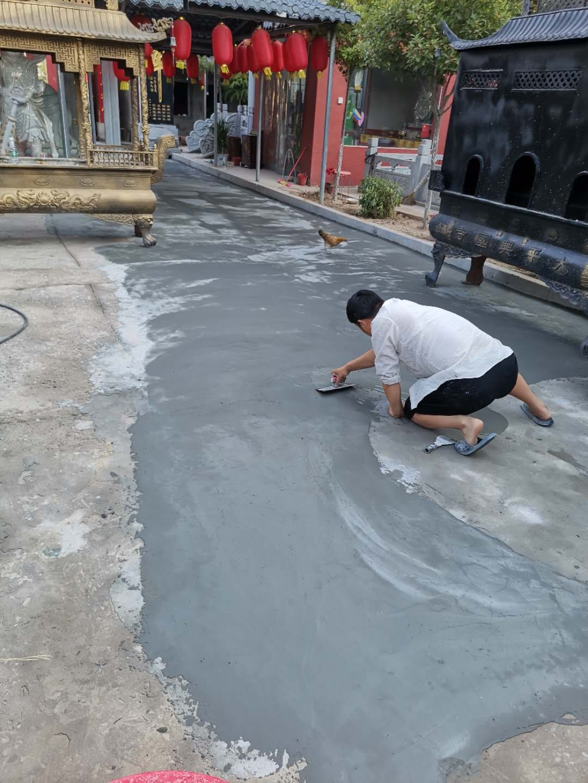 贵州道路修补砂浆