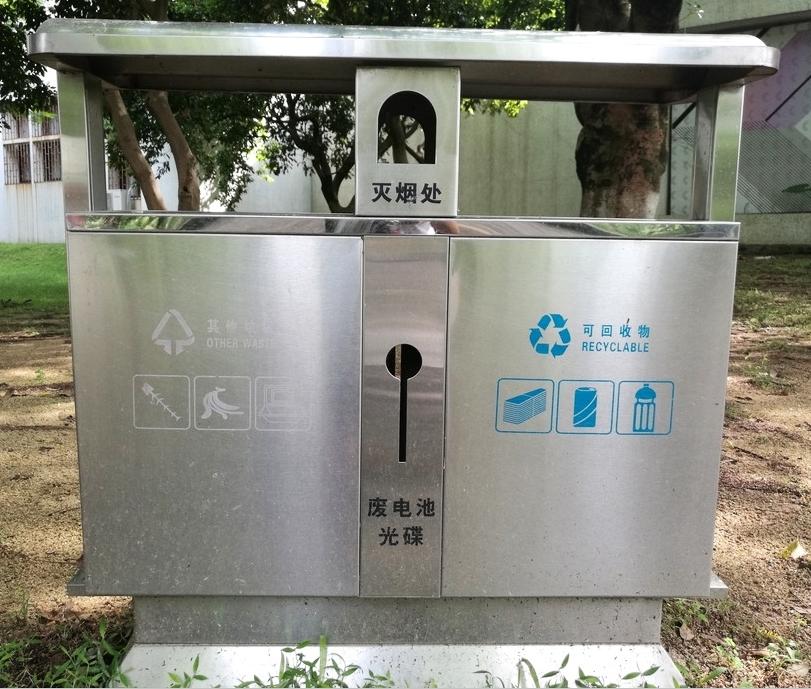 不锈钢城市垃圾桶