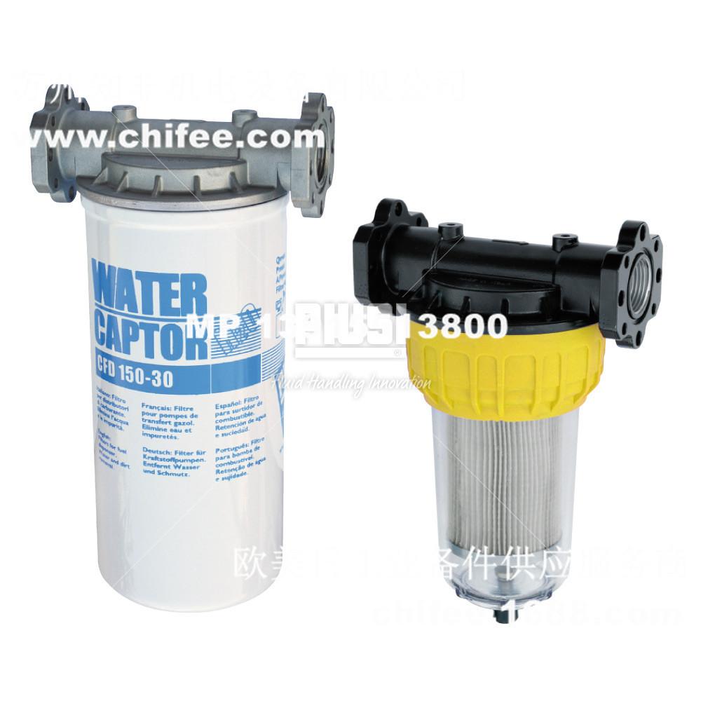 意大利PIUSI派优仕CFD150-30过滤器F00611C00滤芯Vacubox自动换油机SUZZARABLUE尿素泵