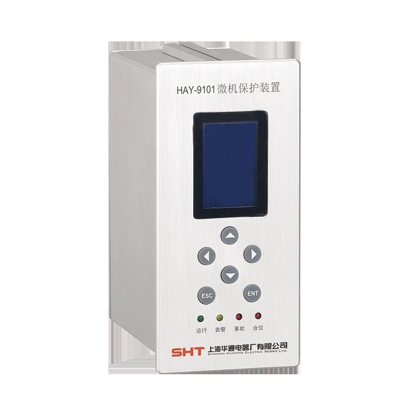 HAY-9101系列数字式微机保护装置