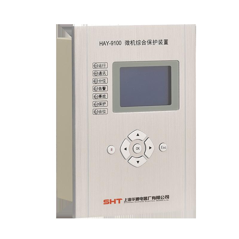 HAY-9100系列数字式微机保护装置